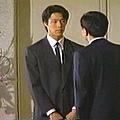 Shiroi Kyoto (1990)