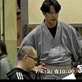 Sharakukou Rehearsal