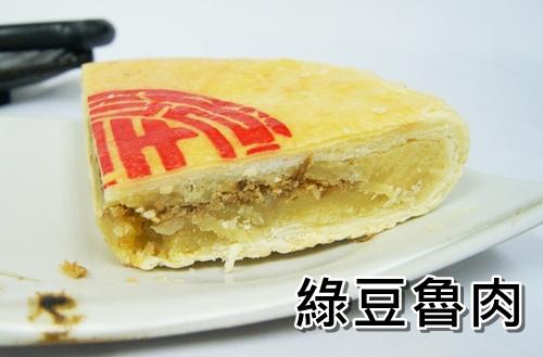 義華喜餅7