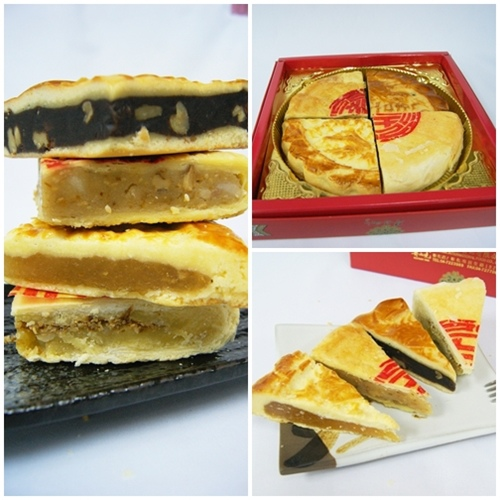 義華喜餅2