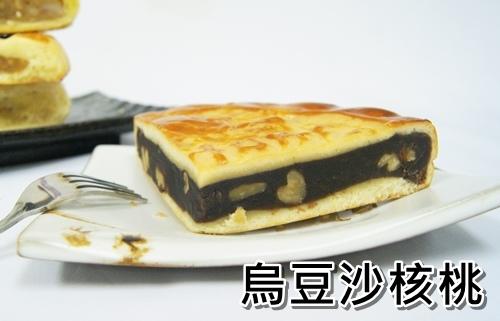 義華喜餅5