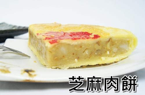 義華喜餅3