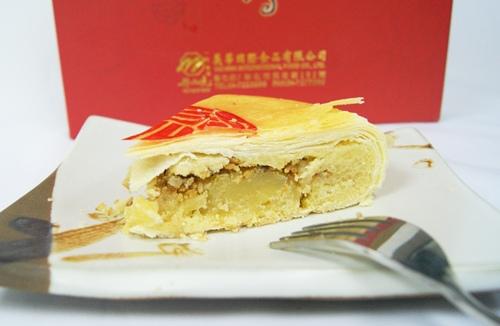 義華喜餅8