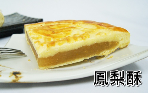 義華喜餅9