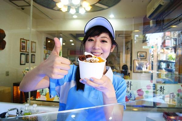 冰淇淋甜點推薦