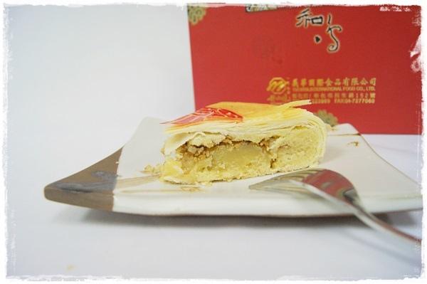中式喜餅試吃推薦1