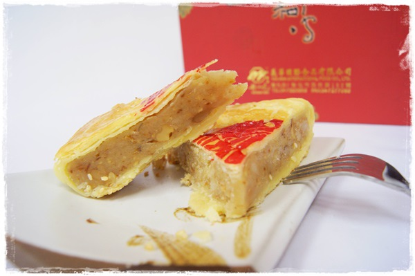 中式喜餅試吃推薦2