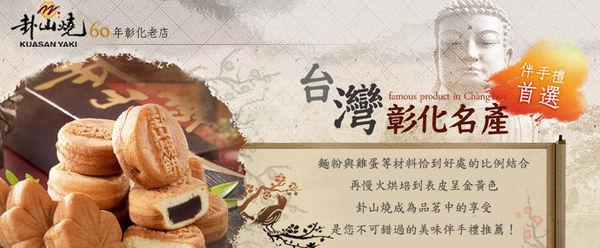 2015彰化美食推薦