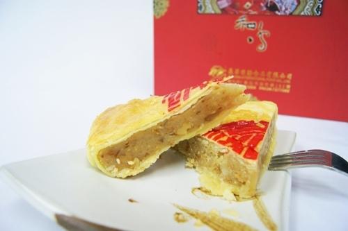 中式喜餅食譜01