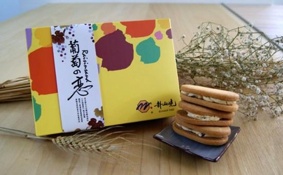 喀禮多厚燒禮盒與葡萄之戀禮盒5