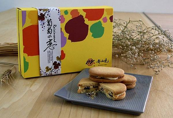 喀禮多厚燒禮盒與葡萄之戀禮盒9-1