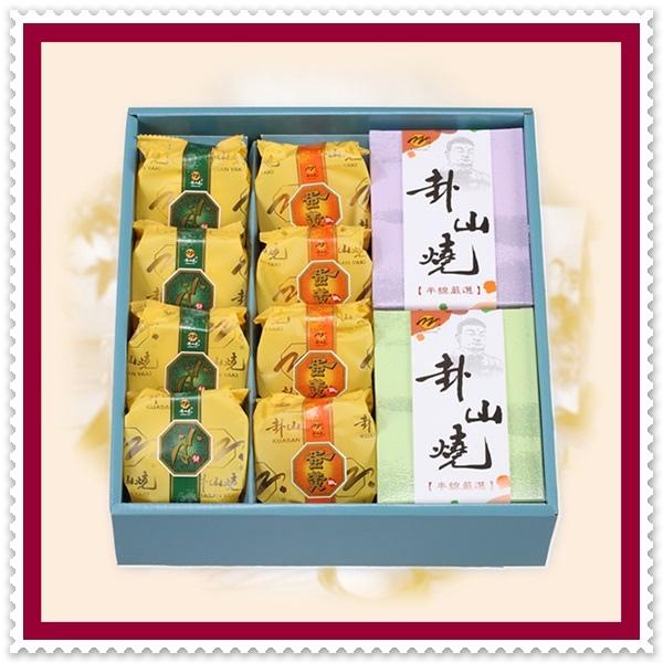 彰化卦山燒中秋禮盒推薦6