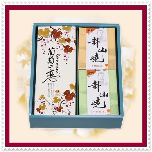彰化卦山燒中秋禮盒推薦3