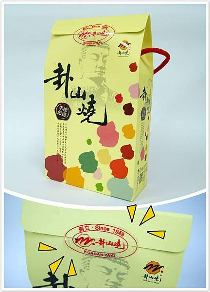 卦山燒吟彩燒餅禮盒2