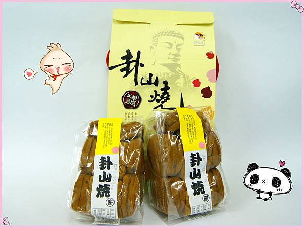 卦山燒吟彩燒餅禮盒3