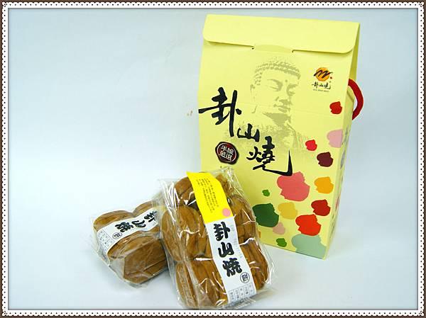 卦山燒吟彩燒餅禮盒1