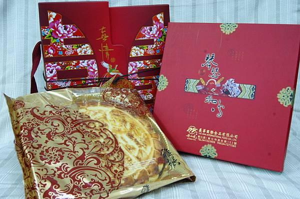 彰化中式喜餅推薦1