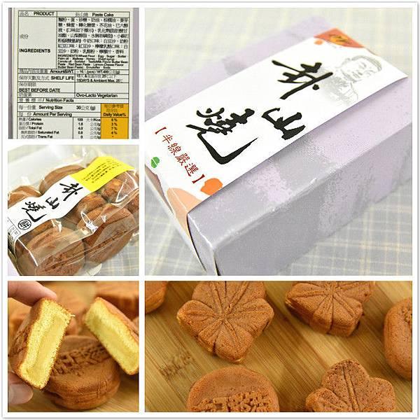 客製化喜餅6.jpg