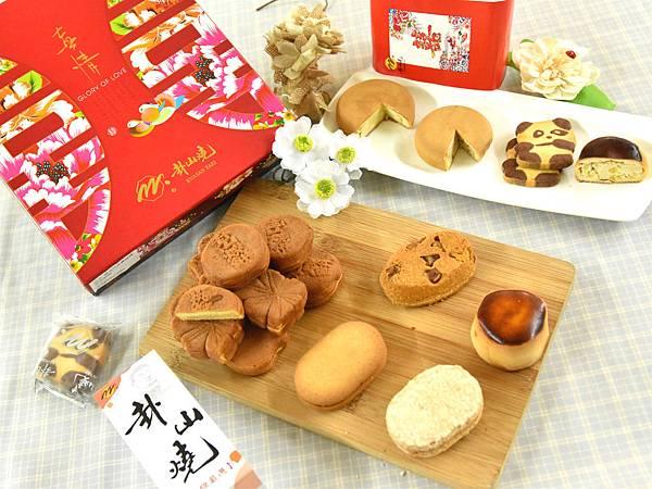 客製化喜餅1.jpg