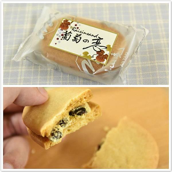 客製化喜餅12.jpg