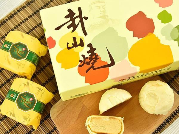2017中秋月餅禮盒1.jpg