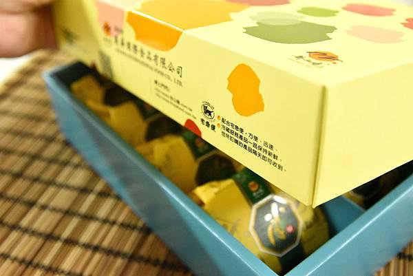 2017中秋月餅禮盒4.jpg