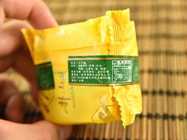 2017中秋月餅禮盒7.jpg