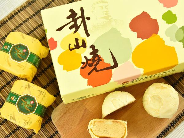 2017中秋禮盒2.jpg