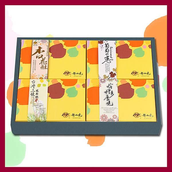 2017中秋禮盒4.jpg