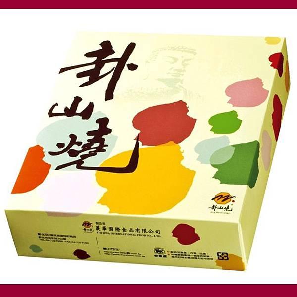 彰化中秋禮盒5.jpg