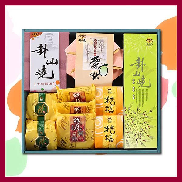 彰化中秋禮盒3.jpg