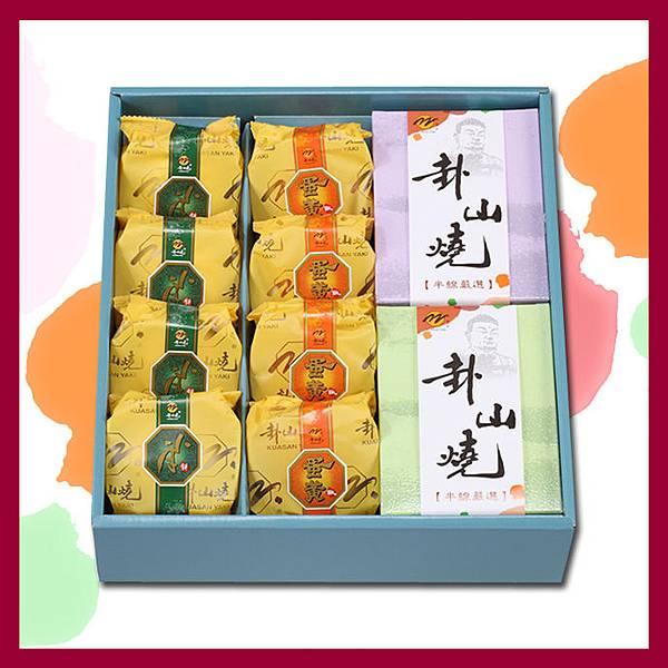 彰化中秋禮盒4.jpg