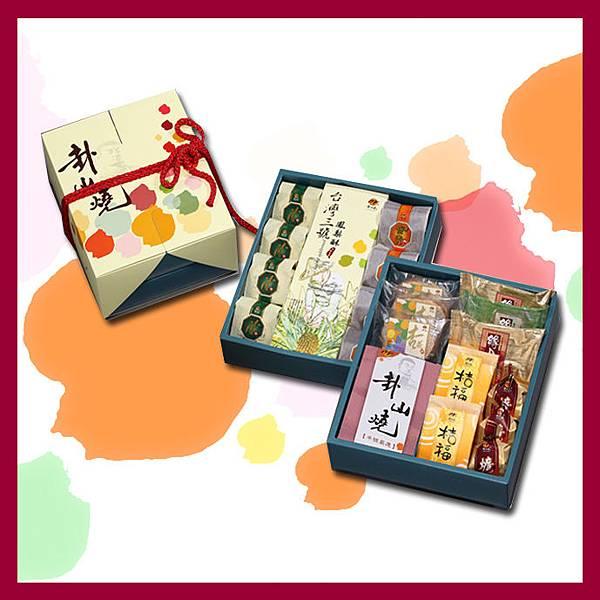 彰化中秋禮盒1.jpg