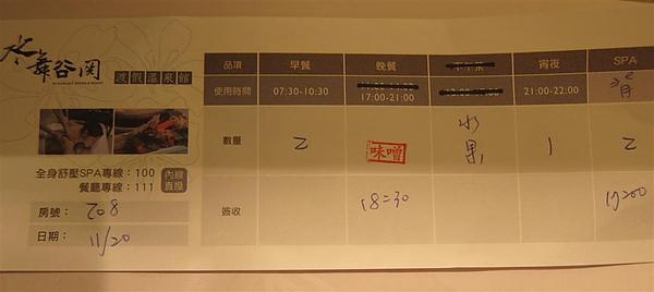 IMG_1892 (大型).jpg