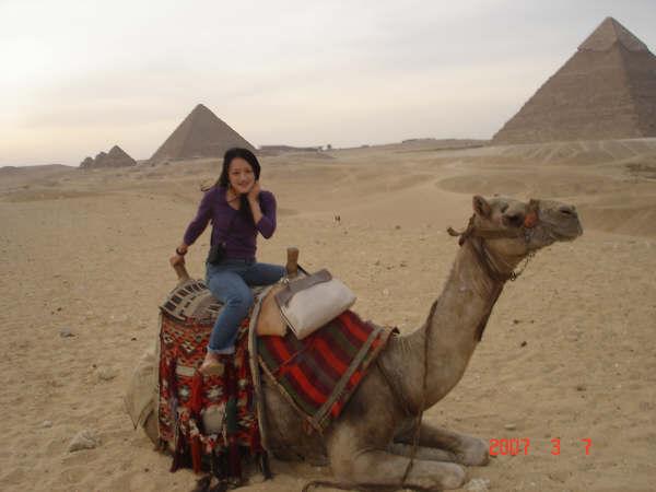 Pyramid and I