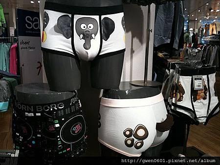 funny underwear.jpg