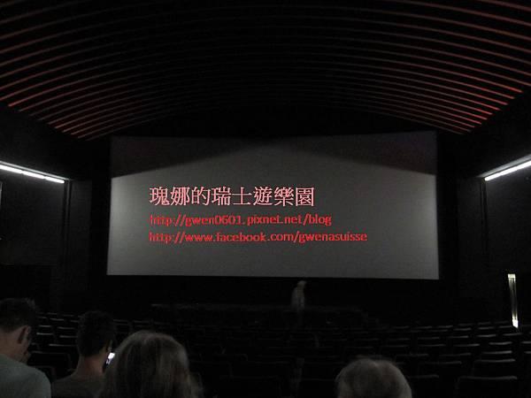Geist im Kino