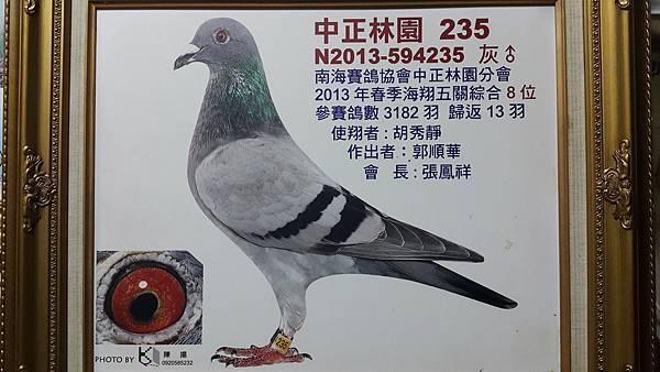 20151206_163930-1