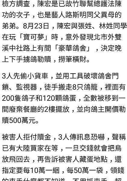 最新聞2-11