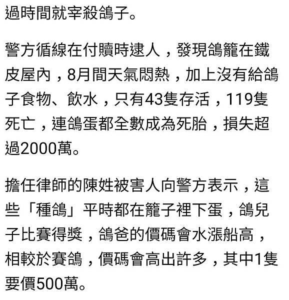 最新聞3-11