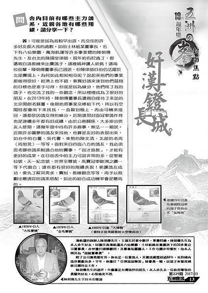 長城莊鐙福12-1