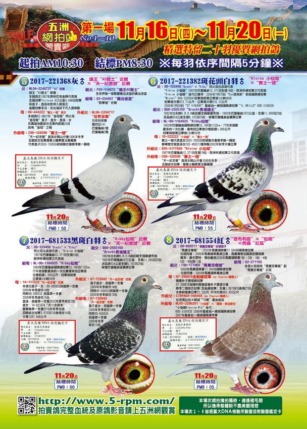 莊鐙福網拍組稿p3-1