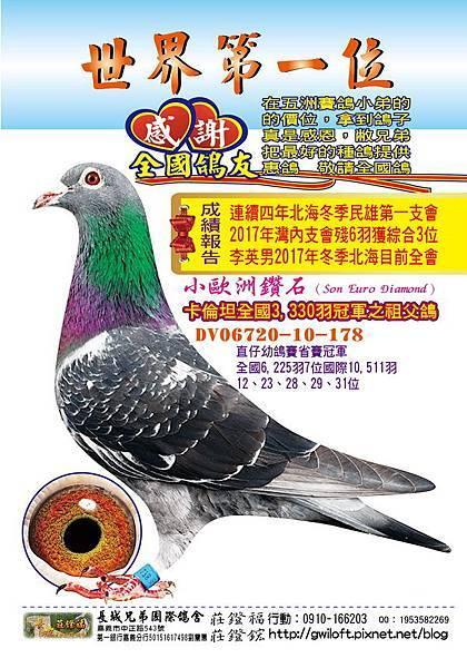 長城_莊鐙福p1-01-1.jpg