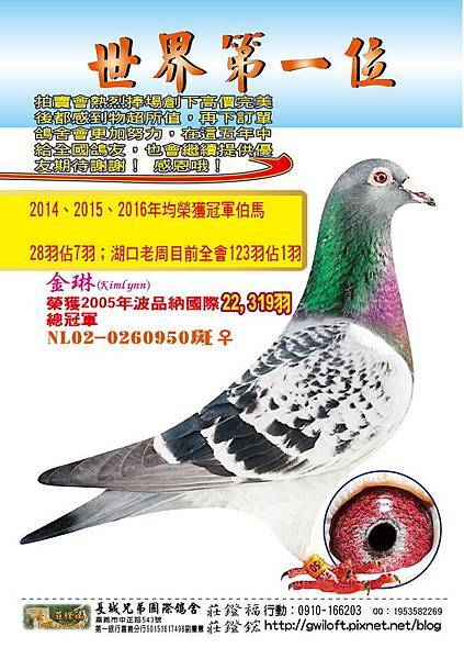 長城_莊鐙福p2-01-1.jpg