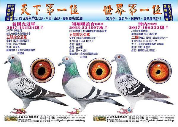 長城107年4月廣告-1.jpg