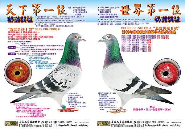 長城_莊鐙福-2p-01 (1).jpg