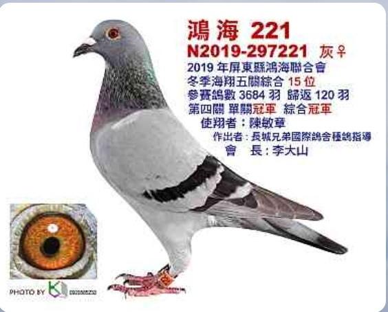 SmartSelect_20200119-215706_LINE.jpg