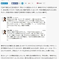 乙武洋匡2013年帶女秘書到餐廳用餐時,就傳出已有婚外情。.jpg