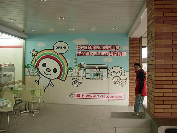 朱銘美術館002.JPG