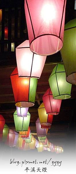 平溪天燈.jpg